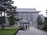 Beasiswa Leadership S-2 selama 1 Tahun di Cina