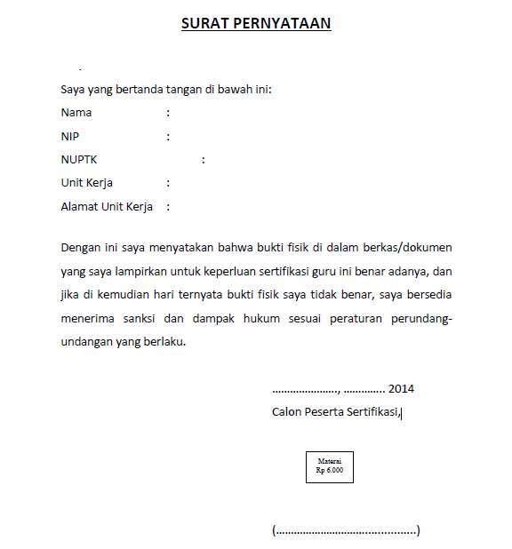 surat pernyataan plpg 2014