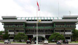Akreditasi Jurusan Universitas Sumatera Utara (USU)