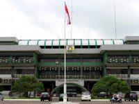 Akreditasi Jurusan Universitas Sumatera Utara (USU) Medan